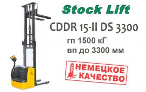 Stocklift CDDR15-IIDS3300